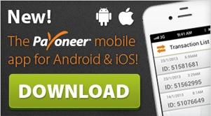 Mobile-app-signature-B.jpg