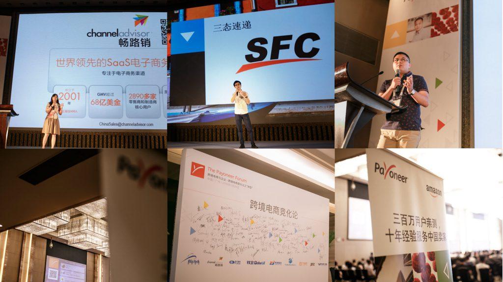 1st Payoneer Forum in Guangzhou, China