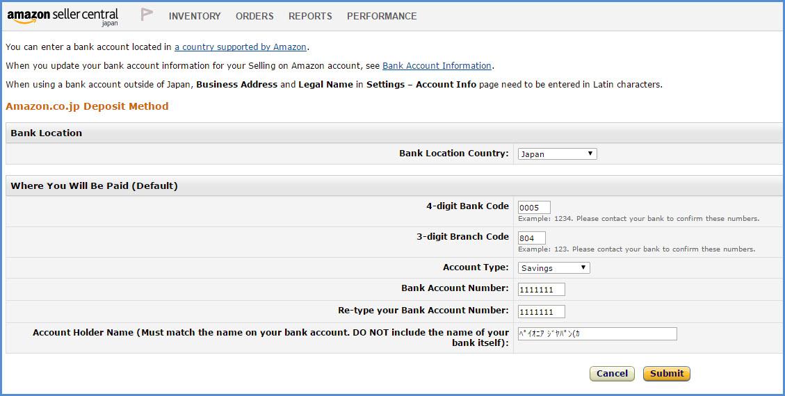 亚马逊日本站收款账户填写
