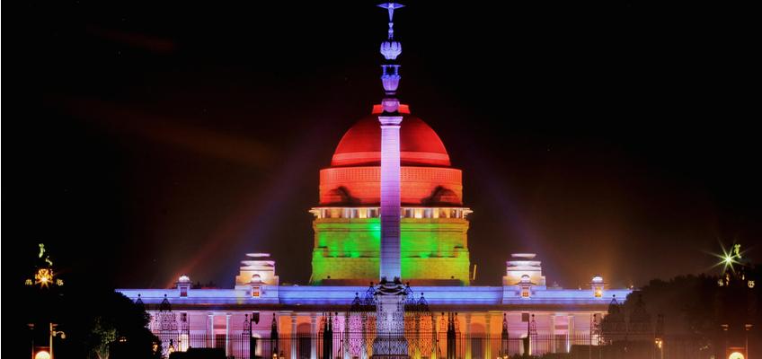 delhi forum