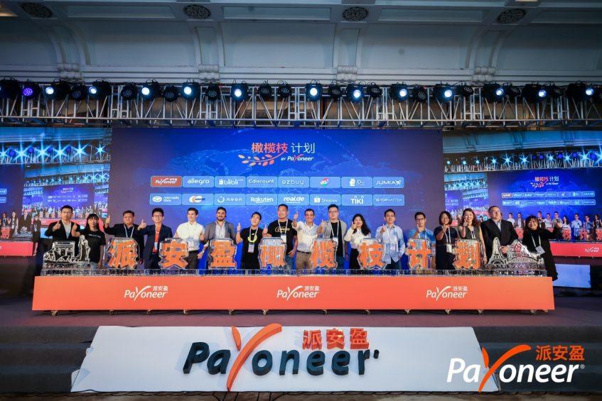 Shenzhen Payoneer